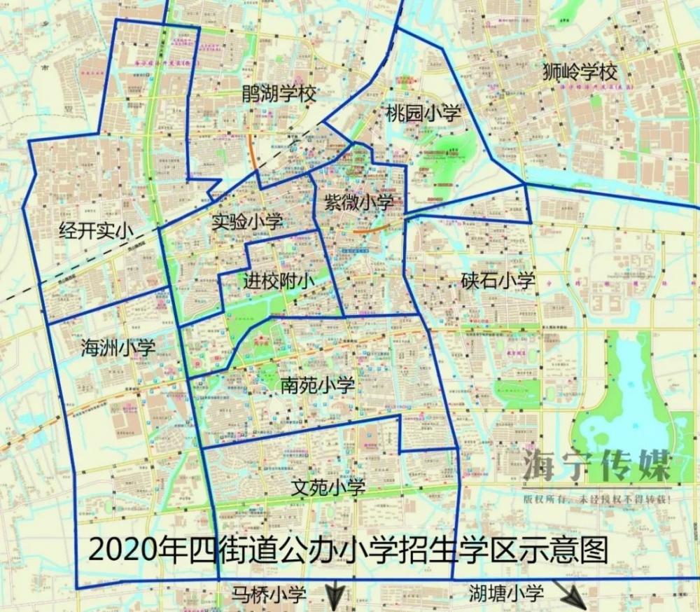 微信图片_20200329154436.jpg