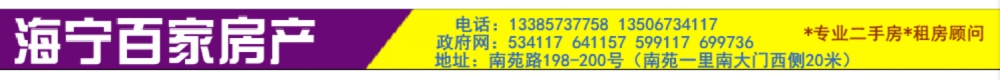 QQ图片20200415153637.png