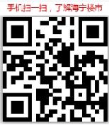 微信图片_20210311165138.png